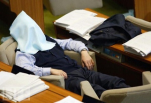 sleeping-lawmaker-sized